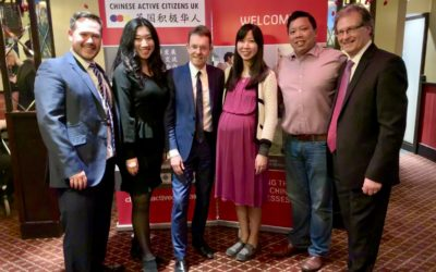 Message for Chinese New Year at Chinese Active Citizens UK CNY Drink Reception