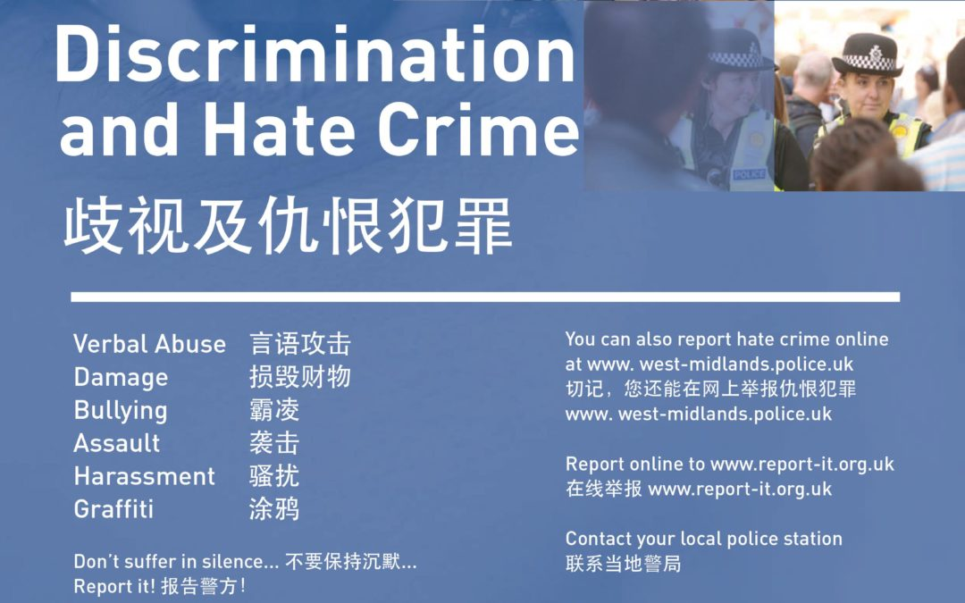 Message from WMP Force Lead for Hate Crime